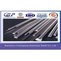 Buy cheap 0.6mm - 600mm Black Stainless Steel Rods / Round Bar 317L Hot Rolled , Large Diameter from wholesalers