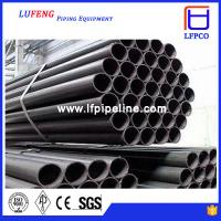Buy cheap Attractive Price IS G3454 STPG42 seamless Carbon Steel Pipe size For Building Material from wholesalers