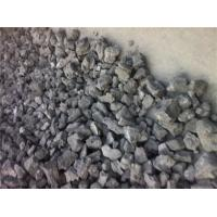 Buy cheap Low ash Met coke/lam coke/ blast-furnace coke for iron making from wholesalers