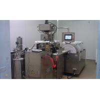 Buy cheap Industry Small Load Space Soft Gel Capsule Machine With Micro Lubrication from wholesalers