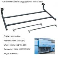 Buy cheap Bus engine door hinges, bus door hinges from wholesalers