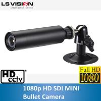 Buy cheap LS VISION hd sdi mini camera 3.7mm pinhole  from wholesalers