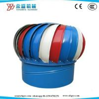 Buy cheap 500mm Roof  Turbo Ventilator No Power/ No Energy ExhaustExtractor Fan Color Steel Plate with Base Plate from wholesalers
