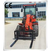 Buy cheap loader TL1500 wheel loader with hydraulic adjusting product