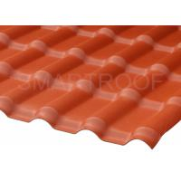 Buy cheap 960mm Width Thermal Insulation Plastic Roofing Panels For Sound Blocking from wholesalers
