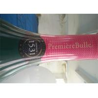 Buy cheap Good Quality OEM PVC Inflatable Champagne Bottle For Advertising from wholesalers