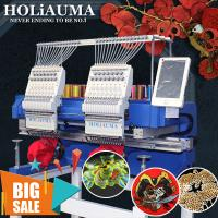 Buy cheap holiauma HO1502H 2 head 15 needles china manufacturer dahao high speed embroidery machine for logo t-shirt flat 3d cap from wholesalers