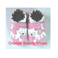 Buy cheap Supply Soft Leather Infant Shoes from wholesalers