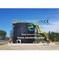 Buy cheap Large Above Ground Waste Water Sludge Storage Tank With Vitreous Enameled Steel Plates from wholesalers