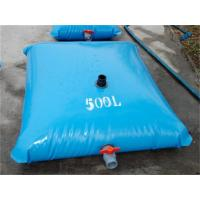 Buy cheap Flexible Water Bladder Tank Working Temperature -40 To 40 Degree ISO9001 Assured from wholesalers