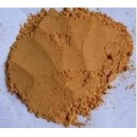 Buy cheap Wolfberry Powder,Lycium Barbarum L.,Goji Berry Powder,Light Red Powder,Fruit & Vegetable Powder from wholesalers