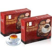 Buy cheap Fast Working Authentic Leisure 18 Slimming Coffee Best Effect Original Gold Formula from wholesalers