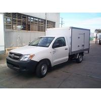 Buy cheap mini refrigerated truck body from wholesalers