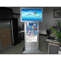 "Buy cheap 32 "" Double Sides Outdoor Waterproof LCD Advertising Display product"