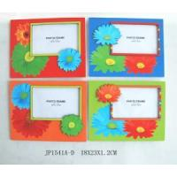 Buy cheap Flower Laser Cutting Photo Frame (JP1541) from wholesalers