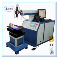 Buy cheap BENDE stainless steel letter sign AD letter 300w laser automatic pipe welding machine from wholesalers