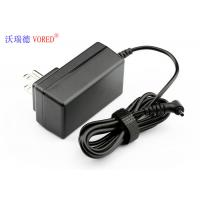 Buy cheap RoHS AC To DC Power Adapter 8V 2A, Custom Cable Length Switching Adaptor Power Supply from wholesalers
