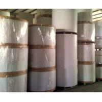 Buy cheap 250g white board paper with grey back from wholesalers