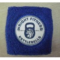 Buy cheap Woven Label Wristband (WB-026) from wholesalers