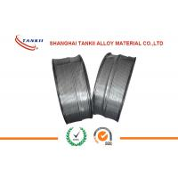 Buy cheap Nicrti / Tafa 45CT High Heat Wire Drill Collars For Boiler Tubes from wholesalers