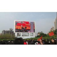Buy cheap Outdoor High Definition LED Screen , 600W P10 Waterproof Video LED display from wholesalers