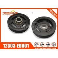 Buy cheap Underdrive Crank Pulley Crankshaft  Pulley  For NISSAN TIIDA 12303-ED001 12303-CJ40A product
