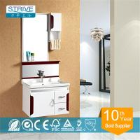Buy cheap sliding bathroom wall mirror cabinet from wholesalers