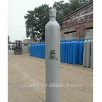 Buy cheap argon,geotextile.bamboo plywood from wholesalers