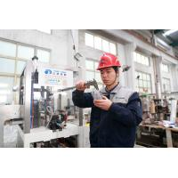Buy cheap High Technology Plastic Bottle Cutting Machine PET Jar Making Machine 1200-1500 from wholesalers
