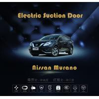 Buy cheap 2015 - 2018 Nissan Murano Aftermarket Car Door Soft Close Left And Right from wholesalers