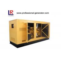 Buy cheap Silent Diesel Driven Generator Set 1500rpm Large Capacity Power Station from wholesalers