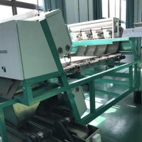 Buy cheap Multifunction Belt Type Color Sorter Stable Performance For Plastic Recycling from wholesalers