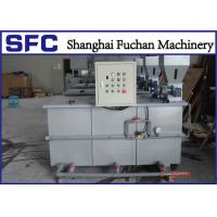 Buy cheap Flocculant Polymer Preparation Unit  CE Standard For Municipal Water Treatment product