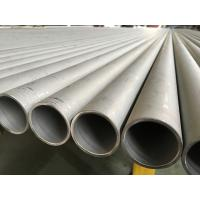 Buy cheap ASTM A312 254Mo 6 X SCH10 Stainless Steel Pipes , 100% ET/ HT / UT from wholesalers