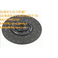 Buy cheap 1878 006 370 (1878006370) Clutch Disc product