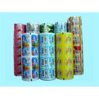 Buy cheap Laminated packaging films for yoghurt packaging from wholesalers