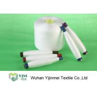 Buy cheap Ring Spun Polyester Twisted Yarn 42s/2 Double Ply For Household / Industrial Use product