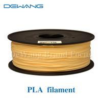 Buy cheap Skin 3.0mm 1KG 2.2lbs with Spool 3D Printer PLA Filament for Mendel Printrbot from wholesalers