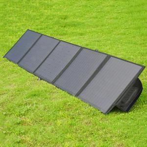 Buy cheap 80W 100W 120W Foldable Solar Panel Portable Suitcase Solar Panels OEM  Service product