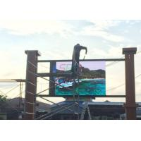 Buy cheap 7500nits P12 IP65 Outdoor LED Billboard Advertising 2 full years from wholesalers