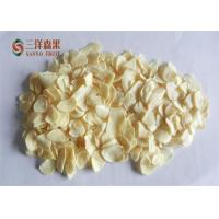 Buy cheap Dried Vegetables Dehydrated Garlic Powder Antiviral And Antifungal Activity from wholesalers