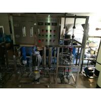 Buy cheap RO Industrial Water Purification Machine , Reverse Osmosis Water Purification Plant Stable from wholesalers
