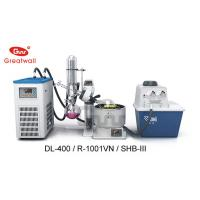 Buy cheap Zhengzhou Greatwall 2L Rotary Evaporator with Chiller & Pump 110V 220V from wholesalers
