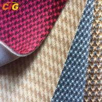 Buy cheap Auto Upholstery Fabric Shrink Resistant , Jacquard Bus Seat Upholstery Fabric product