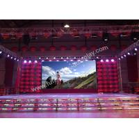 Buy cheap Easy Assembly Indoor Rental LED Display For Entertainment Centers 320x160mm from wholesalers