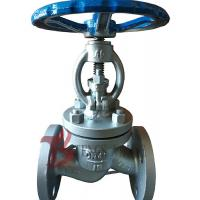 Buy cheap Dn40 Industrial Globe Valve Straight Body Type Handwheel Operated With OEM from wholesalers