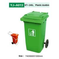 Buy cheap 240L Plastic Waste Bins Green Wheelie Bins Plastic Containers Manuafatcurers from wholesalers