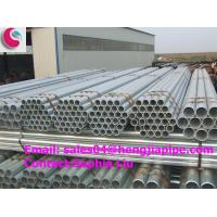 Buy cheap API seamless line pipes with fixed length from wholesalers