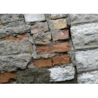 Buy cheap Water Based Ready Mix Cement Plastering Repair Mortar For Walls from wholesalers