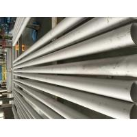 Buy cheap Ferritic Stainless Steel Seamless Tube A268 / A756 TP410 TP410S from wholesalers